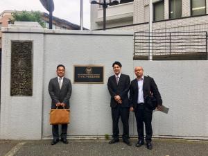 インドネシア大使館へ行き、情報...